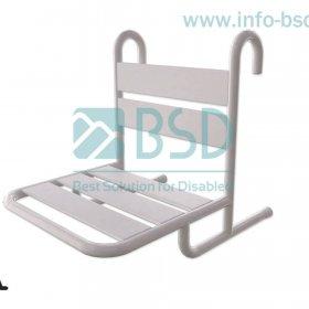 krzesełko prysznicowe dla osób niepełnosprawnych białe zawieszane na poręczy KP-POR B25 BSD